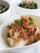 豆腐とカリカリごぼうの甘辛サラダ