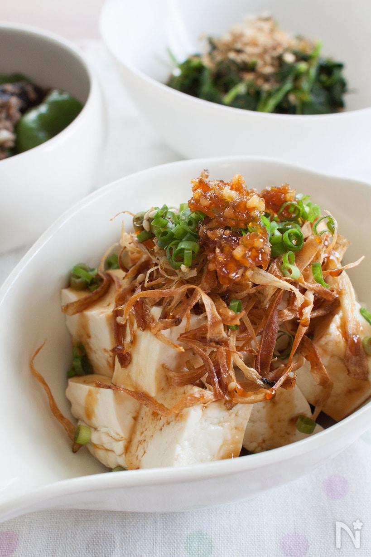豆腐と揚げ焼きごぼうのサラダ
