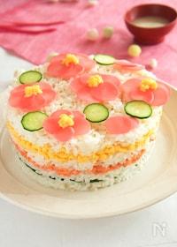 『ひな祭りケーキ寿司』
