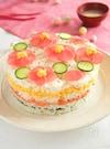 ひな祭りケーキ寿司