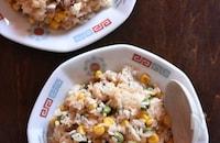 枝豆とタコの香ばしバター醤油チャーハン