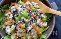 お出汁香る♪豆腐とひじきの和風サラダ