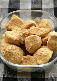 『みんな大好き!きな粉ポテト【作り置き・お弁当】』