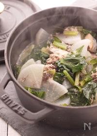 『『サバ缶』を使った小松菜と大根の煮物』