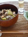 秋の炊き込みご飯