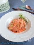 チキンのアンチョビトマトクリーム§簡単レシピ!