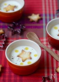 『クリスマスに☆カブのポタージュスープ』