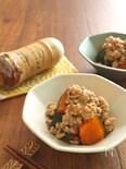 ピエトロで作る和食☆かぼちゃの鶏そぼろあんかけ