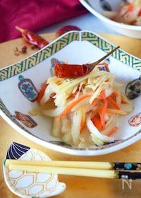『【無限白菜】残った白菜の芯活用*白菜の中華風漬物《辣白菜》』