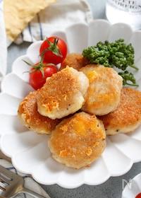 『チーズチキンナゲット【#作り置き #お弁当 #揚げない】』