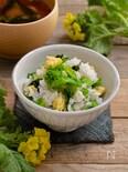 菜の花ごはん。菜の花といり卵を混ぜ込んだ春の味。
