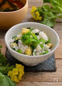 『菜の花ごはん。菜の花といり卵を混ぜ込んだ春の味。』