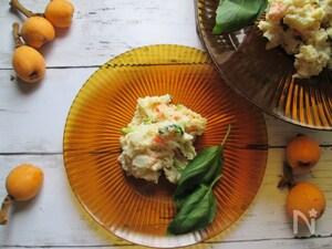 バジル香る絶品ポテトサラダ