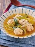 ポッカポカ♪『鶏団子と長ねぎのとろとろジンジャースープ』