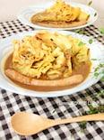 ★リメイク★丸ごとキャベツのカレースープ