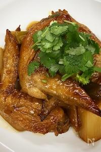 鶏手羽先の黒酢煮