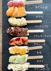『【冷凍バナナアレンジ】簡単棒アイス』