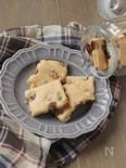 レーズンたっぷりクッキー(グルテンフリー)