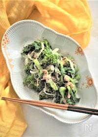 『菜の花とツナのサッと炒め』