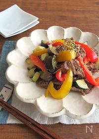 『スタミナたっぷり◎牛肉と夏野菜の生姜焼き』