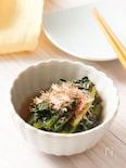 基本の小松菜のお浸し