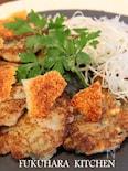 簡単大根餅 洋風&中華風2種