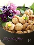 Les petites fleurs プチ・フルール