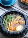 【コクあり5分】ちゅるちゅる春雨とたっぷり野菜の酸辣湯風鍋