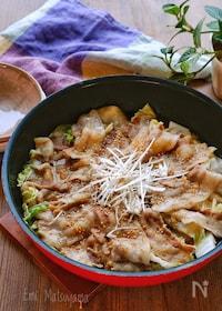 『白菜と豚バラの旨ぽん蒸し煮』