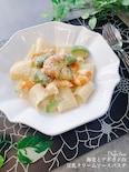 濃厚クリーミィ☆海老とアボカドの豆乳クリームパスタ