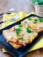 簡単*厚揚げのカレーチーズ焼き