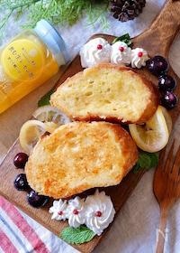 『生レモン酢で♡『はちみつレモンのフレンチトースト』』