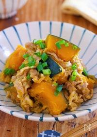 『放置&煮汁不要で旨み凝縮♪『甘辛♡豚肉とかぼちゃの重ね蒸し』』