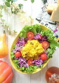 『食べて美肌♪カボチャサラダ』