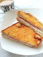 ハムとチーズのフレンチトースト☆モンティクリスト