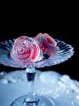 【材料3つだけ】♡キラキラ光る薔薇のゼリー♡