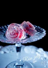 『【材料3つだけ】♡キラキラ光る薔薇のゼリー♡』