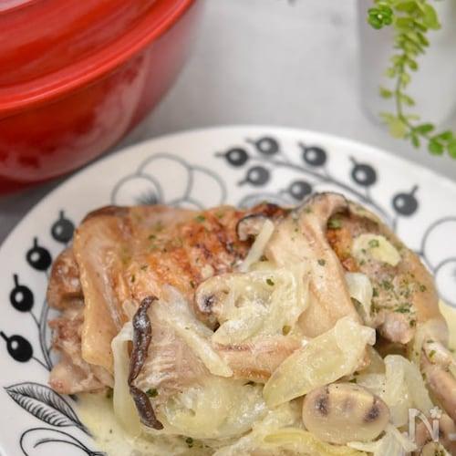 【STAUB】骨付きチキンとエリンギのグリルクリーム煮