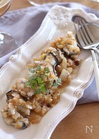 『牡蠣のビネガーマヨ焼き』