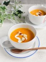 冷えとりにほっこり♡レンチン完成!かぼちゃの豆乳スープ