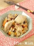 【炊飯器で簡単!】鶏の中華おこわごはん