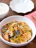 【お弁当にも】酸味まろやかで食べやすい!秋鮭の南蛮漬け