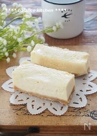 『レンジで!濃厚なめらかチーズケーキ(生クリーム不要)』