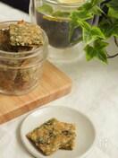 ほうれん草パクパクレシピ。米粉のほうれん草とチーズのクッキー