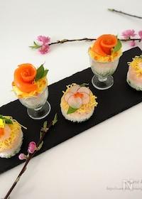 『<ひなまつり>ミニカップ寿司&ミニケーキ寿司♡』
