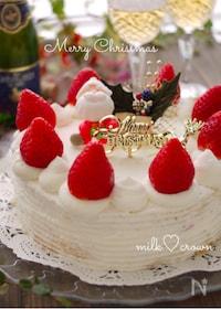 『*クリスマスケーキ*』
