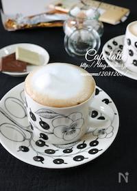『おうちで簡単!ふわっふわなカフェラテ』