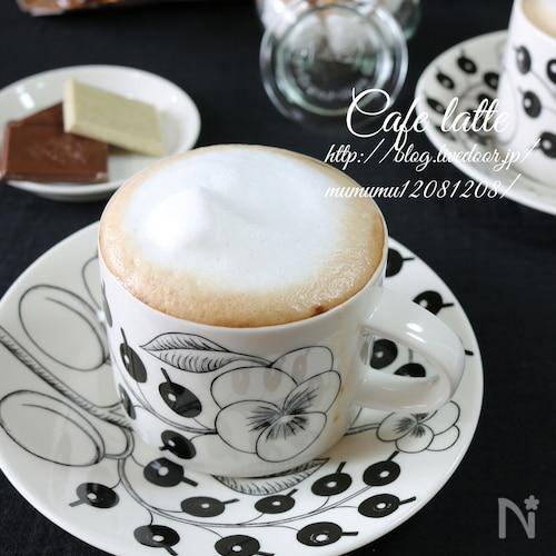 おうちで簡単!ふわっふわなカフェラテ