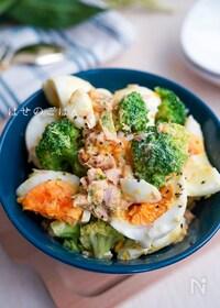 『ダイエットにも♪『ゆで卵とブロッコリーのツナマヨサラダ♪』』