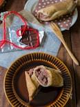 ラムショコラ香る大人のスティックロールケーキ